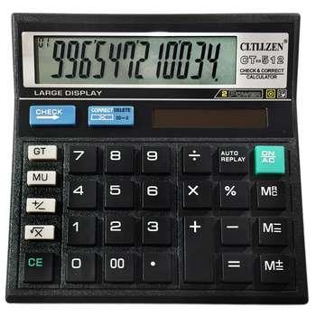 تصویر ماشین حساب مدل CT-512C CT-512C Calculator