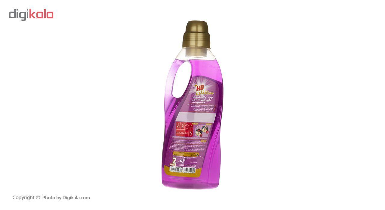 مایع لباسشویی HD سافتلن مدل  Purple General حجم 2 لیتر main 1 3
