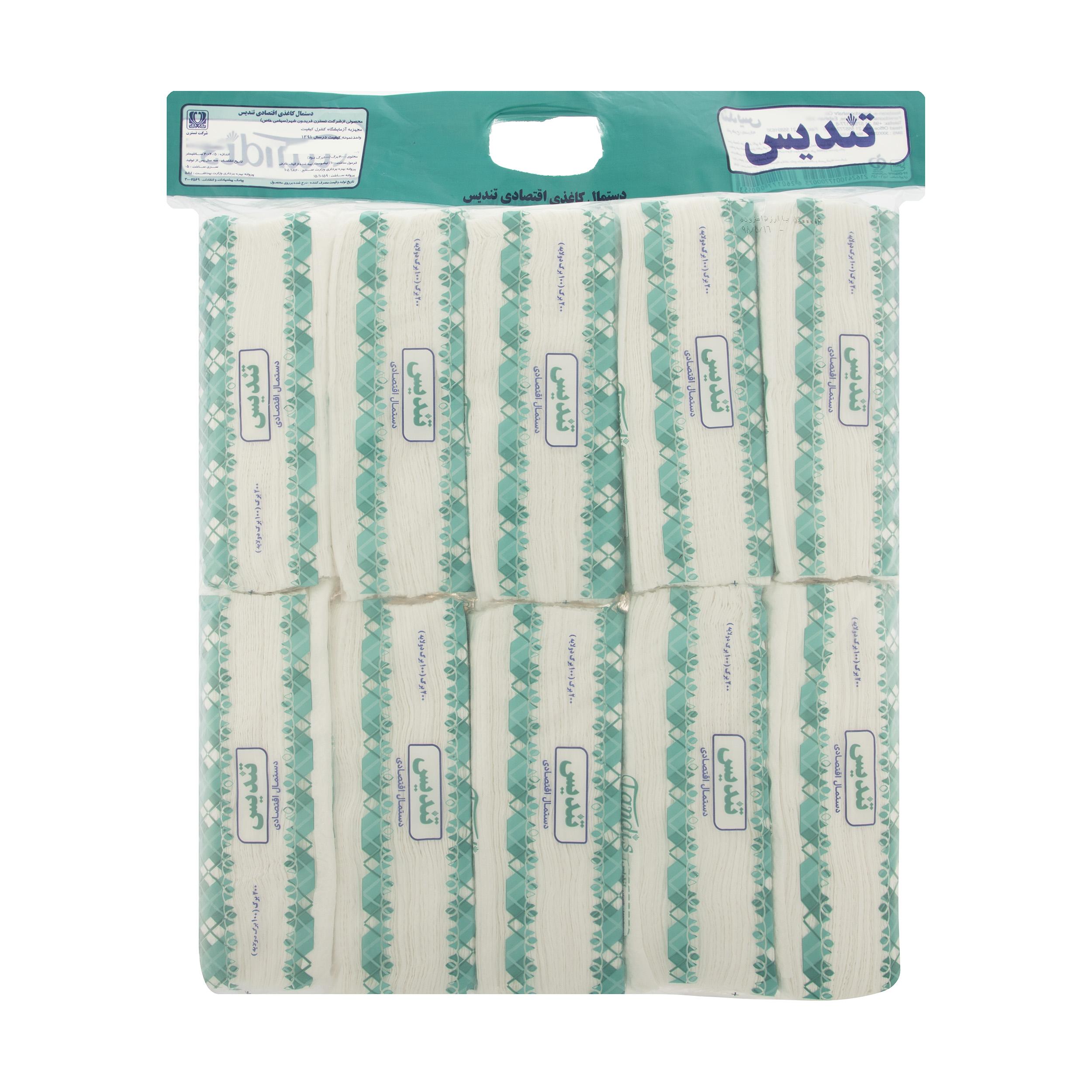 دستمال کاغذی 100 برگ تندیس بسته 10 عددی