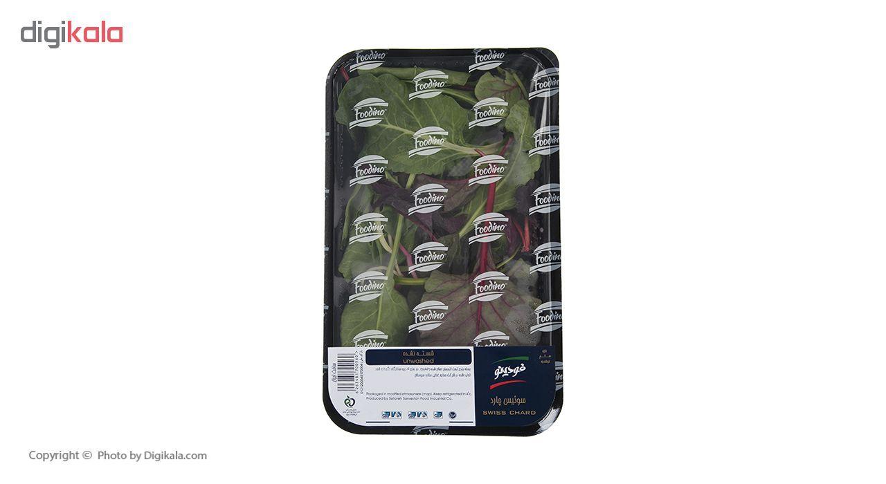 سبزی سوئیس چارد فودینو مقدار 150 گرم main 1 2