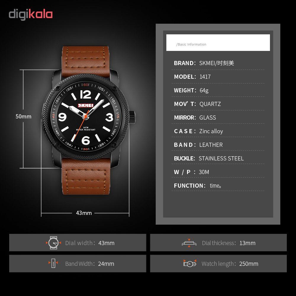 کد تخفیف                                      ساعت مچی عقربه ای مردانه اسکمی مدل 1417GH