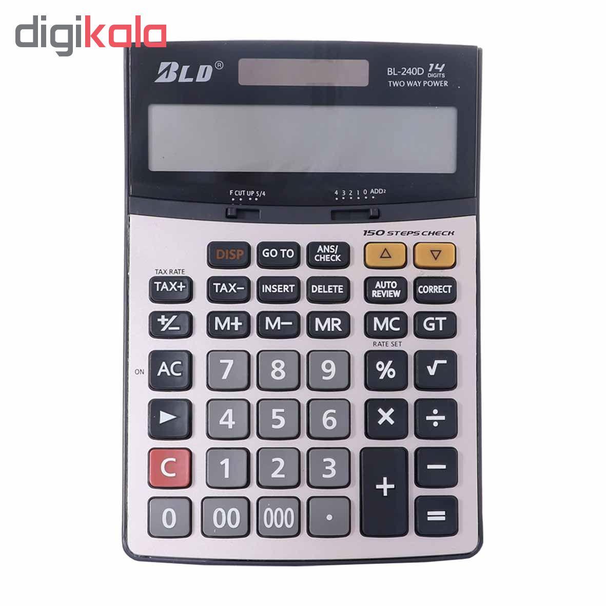 قیمت                      ماشین حساب بی ال دی مدل BL-240D