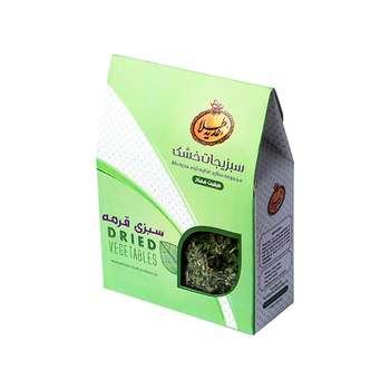 سبزی قرمه خشک هدیه طلا مقدار 75 گرم