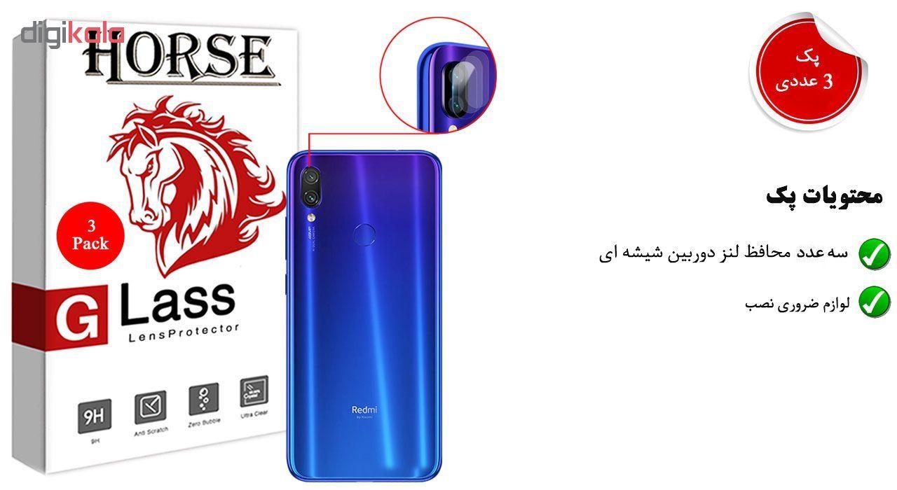 محافظ لنز دوربین هورس مدل UTF مناسب برای گوشی موبایل شیائومی Redmi Note 7 / Redmi Note 7 Pro بسته سه عددی main 1 1
