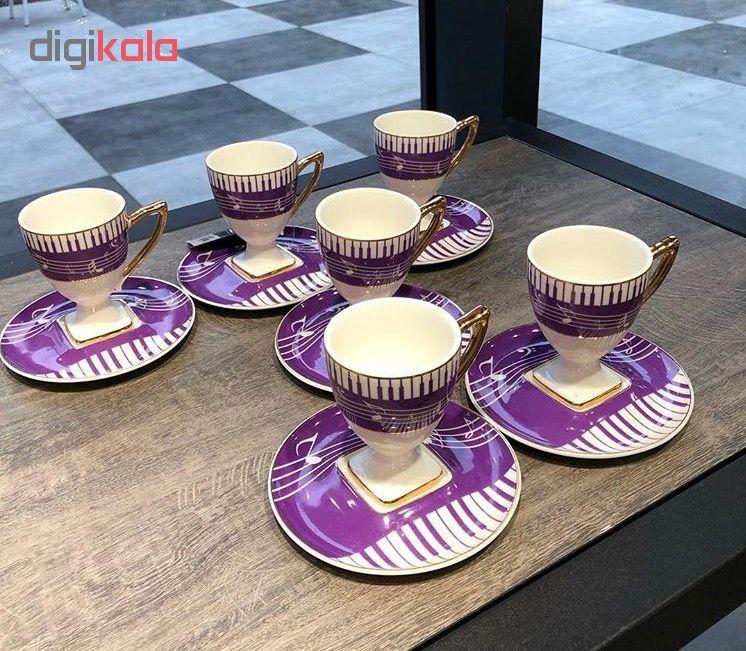 سرویس قهوه خوری 6 پارچه آجار پلاس مدل s02