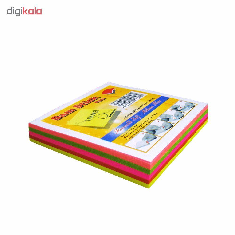 کاغذ یادداشت چسب دار مدل samstick بسته 4 عددی main 1 3