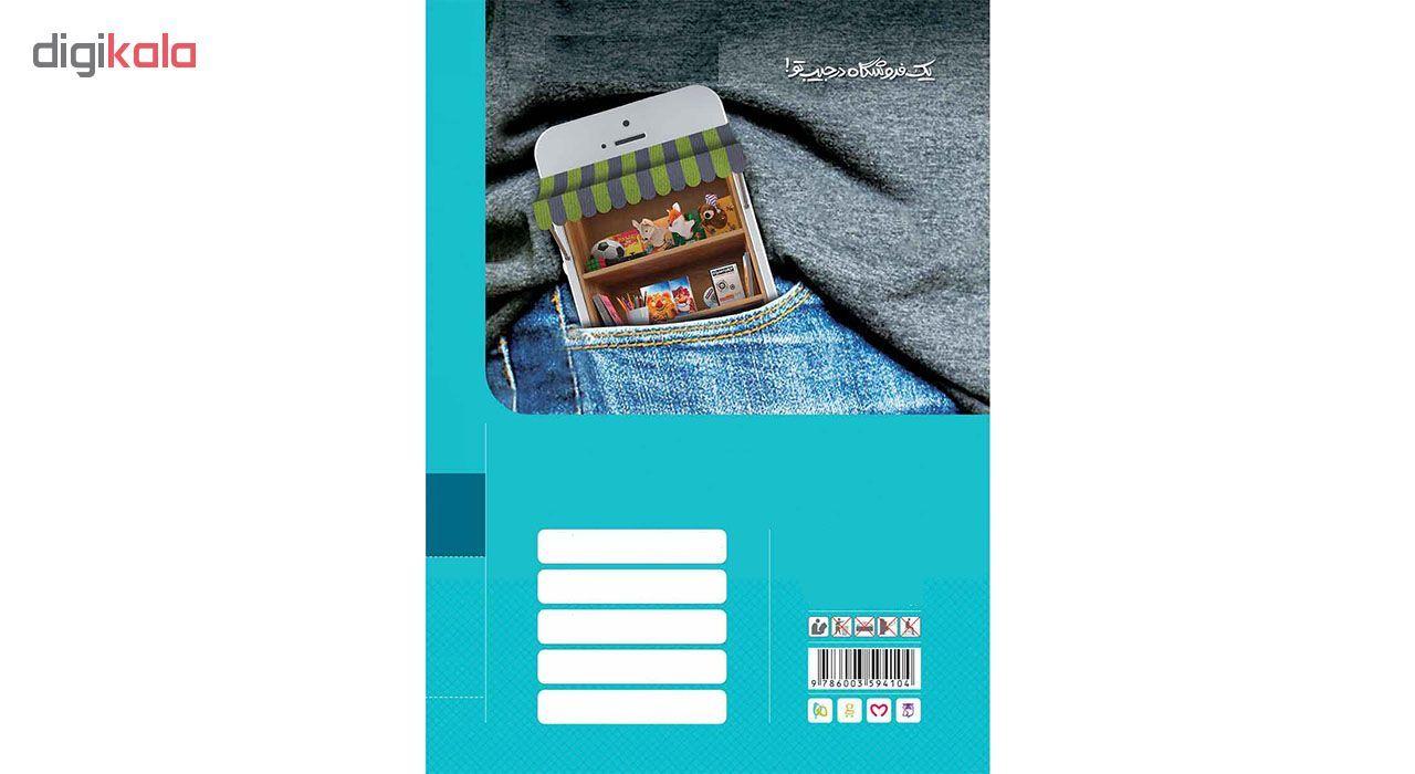 کتاب جامع نهم سری EQ انتشارات بین المللی گاج main 1 1