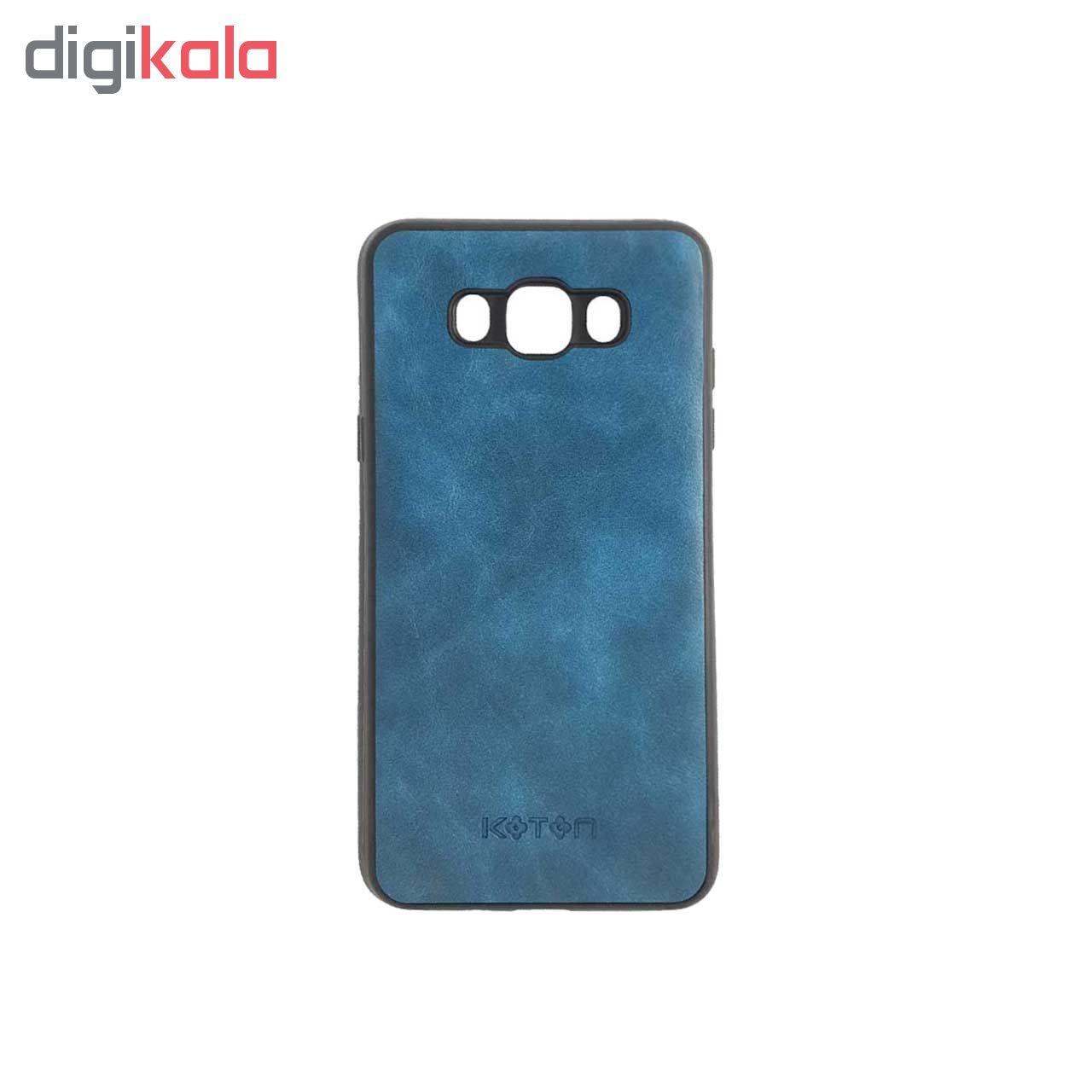کاور ایبیزا  مدل K-25 مناسب برای گوشی موبایل سامسونگ Galaxy J7 Core main 1 2