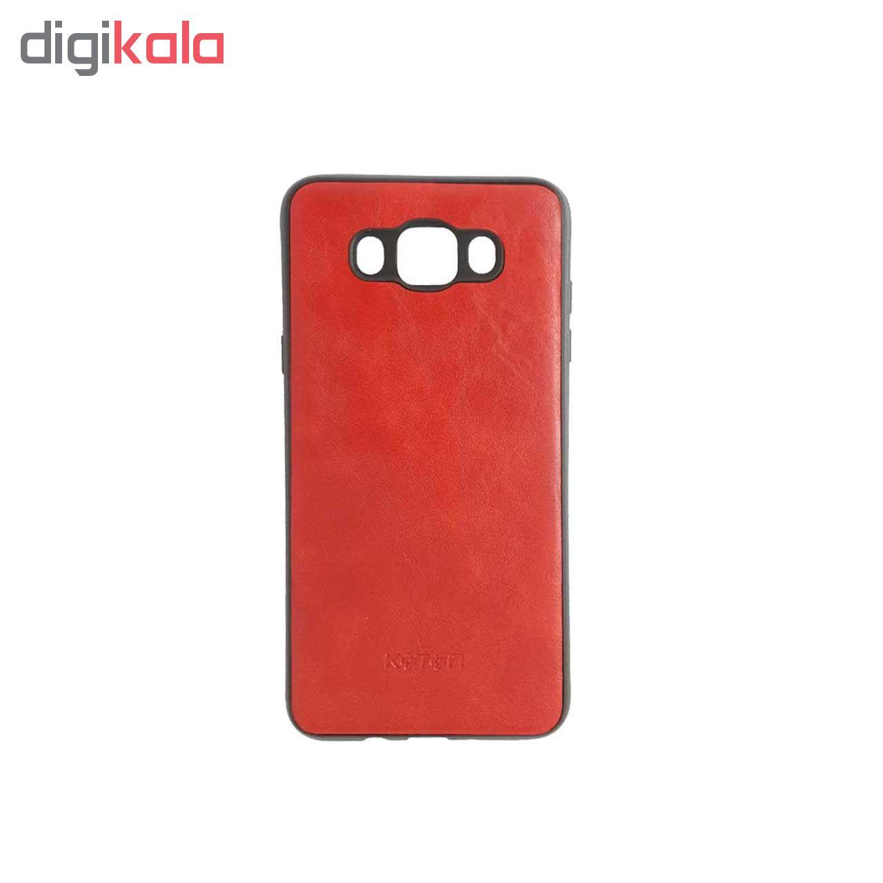 کاور ایبیزا  مدل K-25 مناسب برای گوشی موبایل سامسونگ Galaxy J7 Core main 1 4