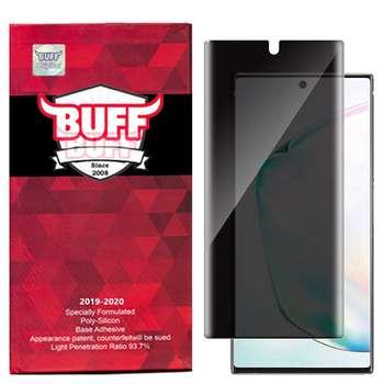 محافظ صفحه نمایش حریم شخصی بوف مدل Sp03 مناسب برای گوشی موبایل سامسونگ Galaxy Note 10 Plus
