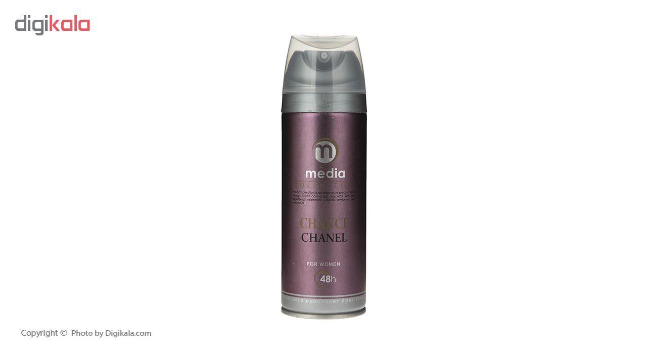 اسپری زنانه مدیا مدل Chanel حجم 200 میلی لیتر main 1 1