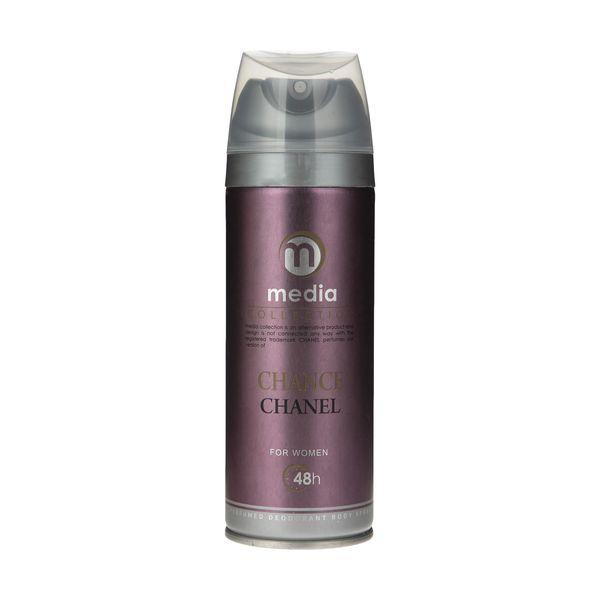 اسپری زنانه مدیا مدل Chanel حجم 200 میلی لیتر