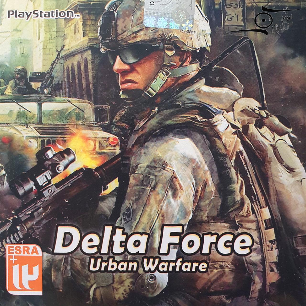 بازی Delta Force مخصوص PS1