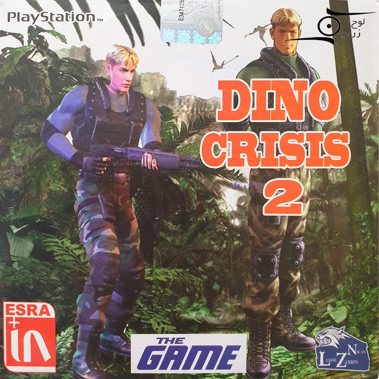 خرید اینترنتی بازی Dino Crisis 2 مخصوص PS1 اورجینال