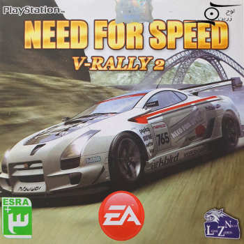 بازی Need For Speed 2 v-rally مخصوص PS1