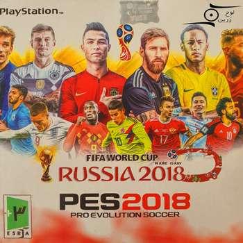 بازی pes2018 مخصوص PS1