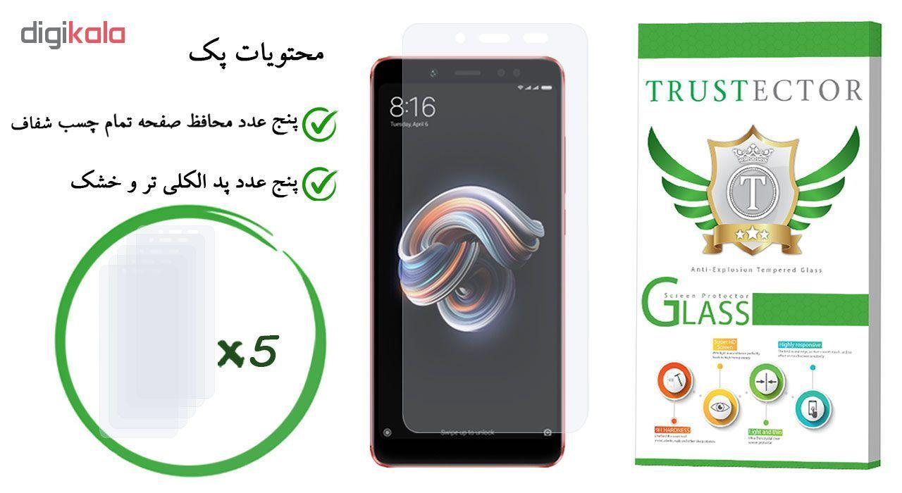 محافظ صفحه نمایش تراستکتور مدل GLS مناسب برای گوشی موبایل شیائومی Redmi Note 5 Pro بسته 5 عددی main 1 1