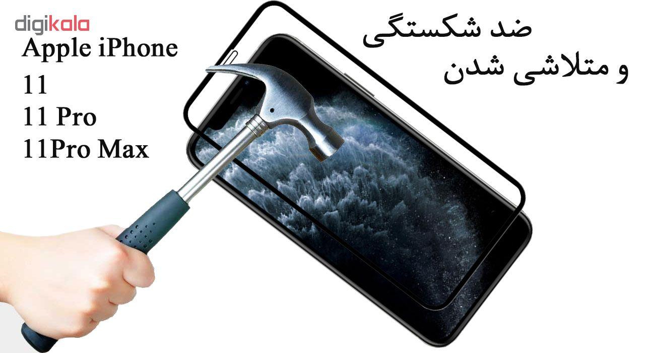 محافظ صفحه نمایش تراستکتور مدل GSS مناسب برای گوشی موبایل اپل iPhone 11 Pro Max main 1 5