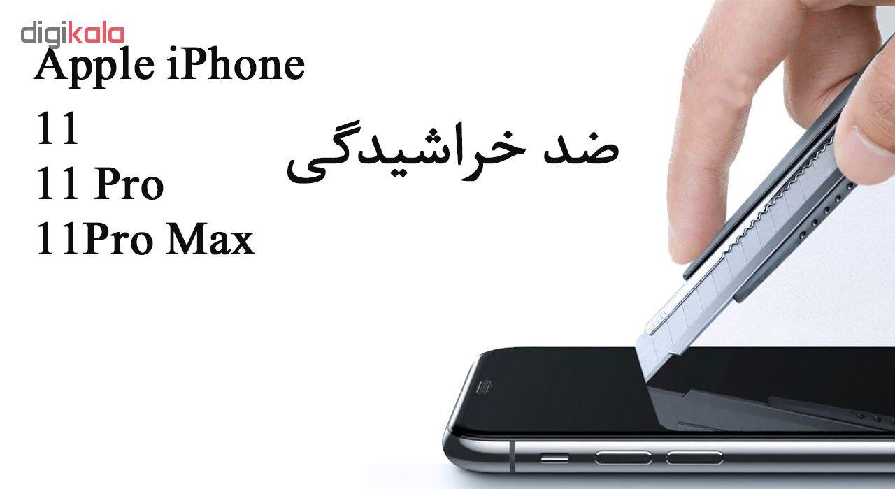 محافظ صفحه نمایش تراستکتور مدل GSS مناسب برای گوشی موبایل اپل iPhone 11 Pro main 1 4