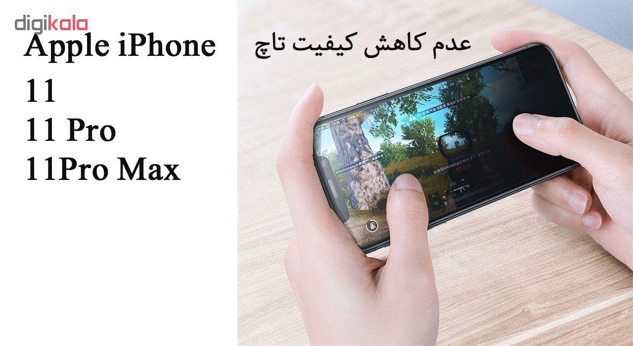 محافظ صفحه نمایش تراستکتور مدل GSS مناسب برای گوشی موبایل اپل iPhone 11 Pro main 1 6
