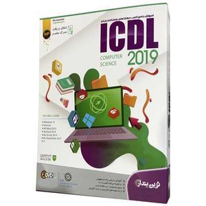 آموزش ICDL 2019 نشر نوین پندار