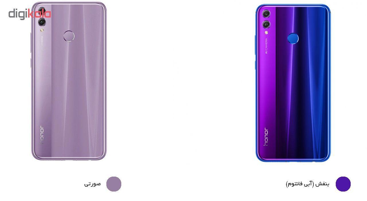 گوشی موبایل آنر مدل 8X JSN-L22 دو سیم کارت ظرفیت 128 گیگابایت main 1 6