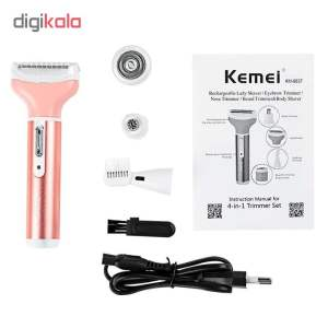 ماشین اصلاح موی بدن و صورت بانوان کیمی مدل KM-6637  kemei KM-6637 Lady Shaver