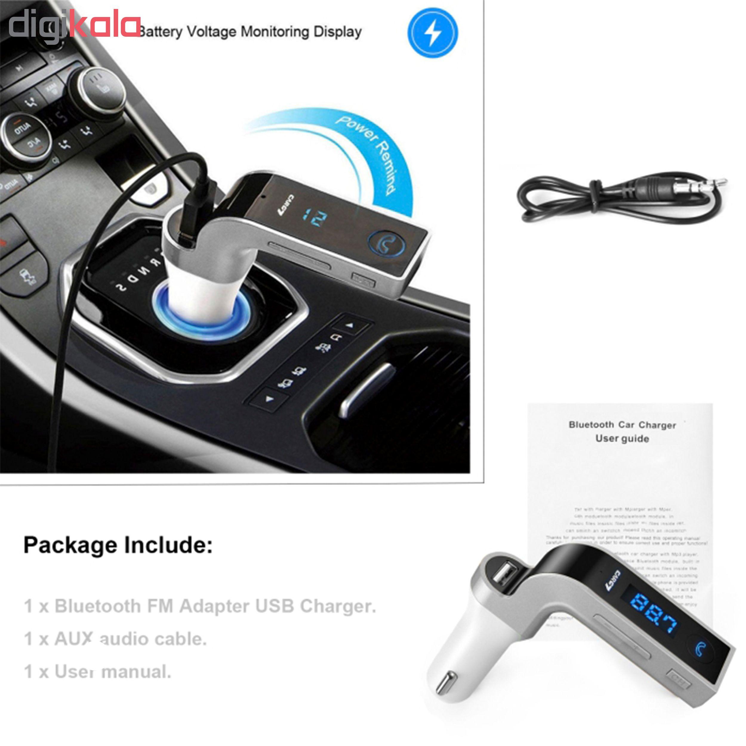 پخش کننده اف ام خودرو مدل CARG7-3