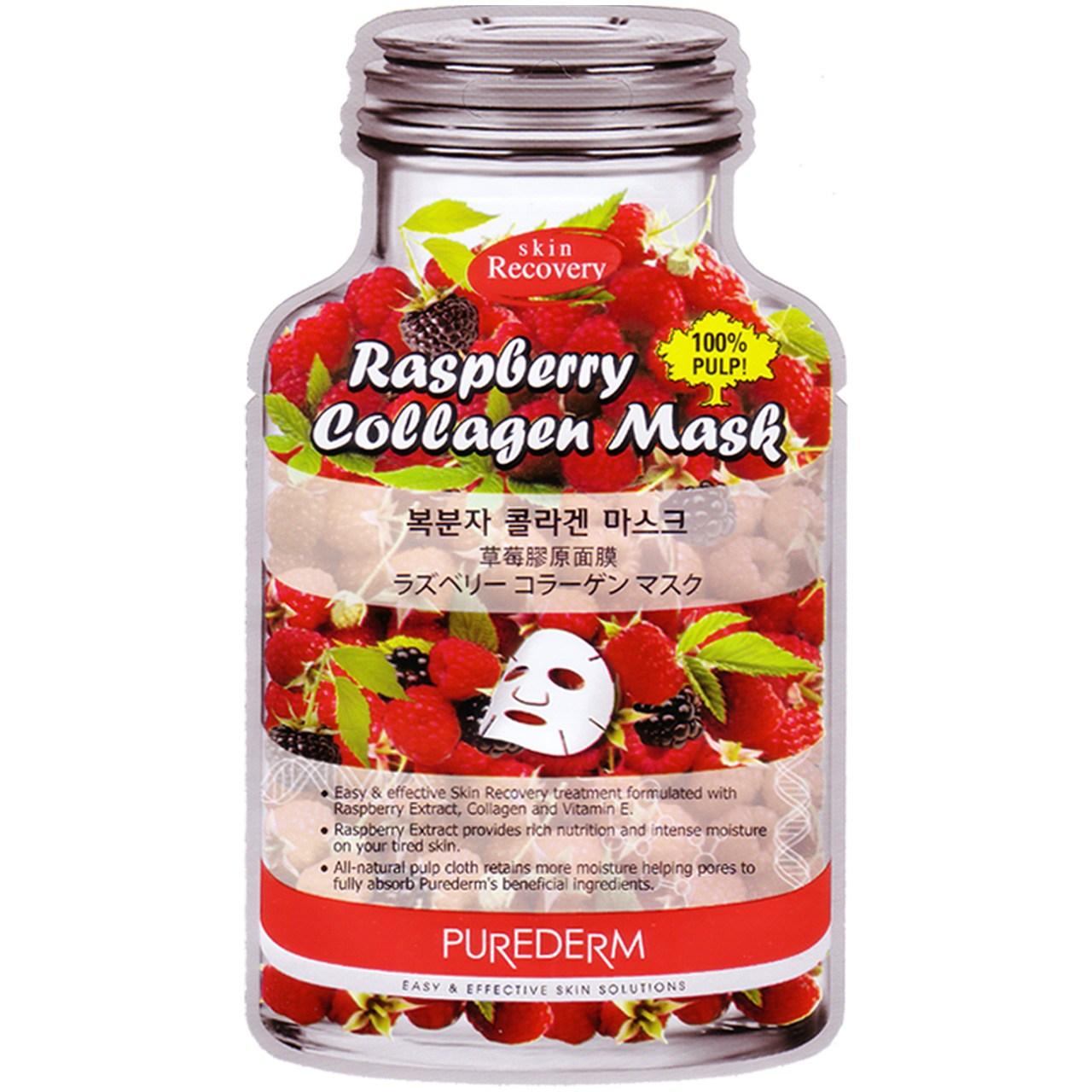 ماسک نقابی پیوردرم مدل Raspberry - یک ورق
