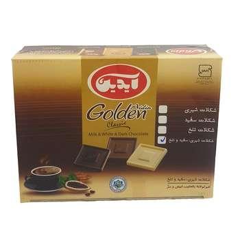 شکلات شیری، سفید و تلخ آیدین مقدار 1 کیلوگرم