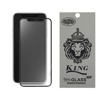 محافظ صفحه نمایش مات مدل 01-Fu مناسب برای گوشی موبایل اپل Iphone 11 Pro Max