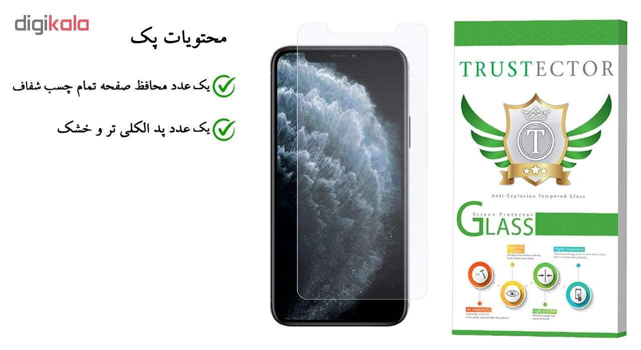 محافظ صفحه نمایش تراستکتور مدل GLS مناسب برای گوشی موبایل اپل iPhone 11 main 1 1