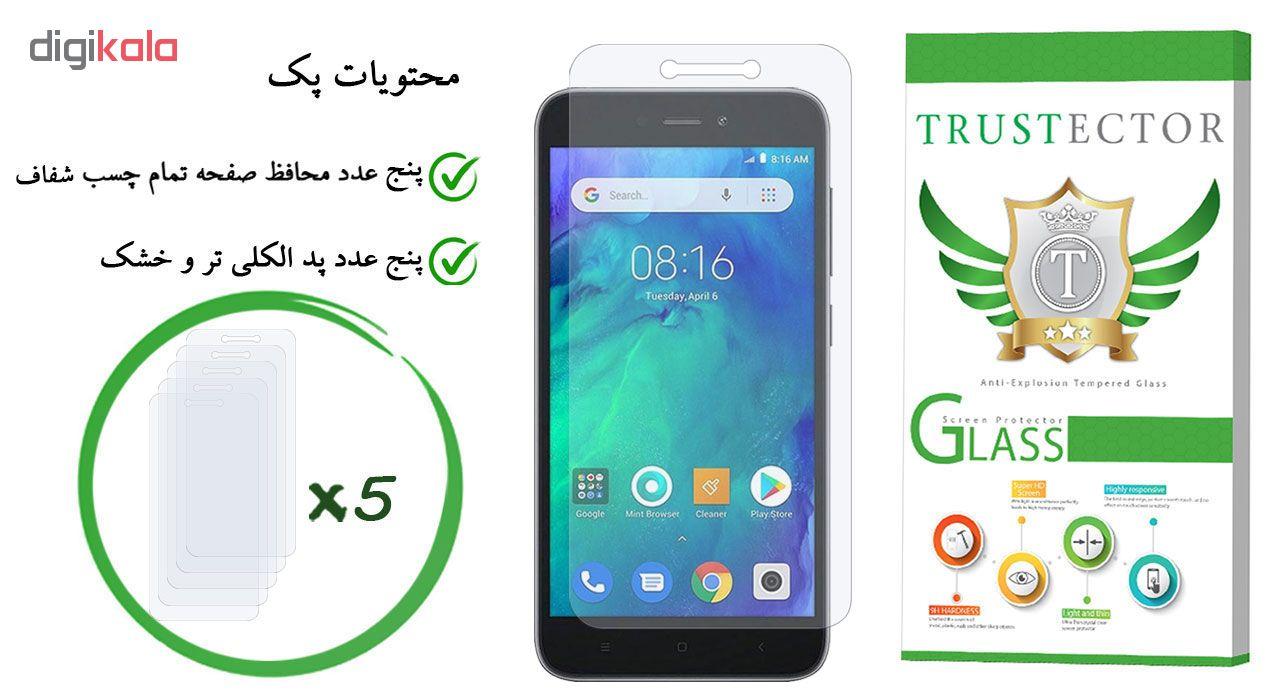 محافظ صفحه نمایش تراستکتور مدل GLS مناسب برای گوشی موبایل شیائومی Redmi Go بسته 5 عددی main 1 1