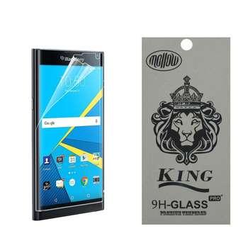 محافظ صفحه نمایش ملو مدل 01-Tm مناسب برای گوشی موبایل بلک بری Priv