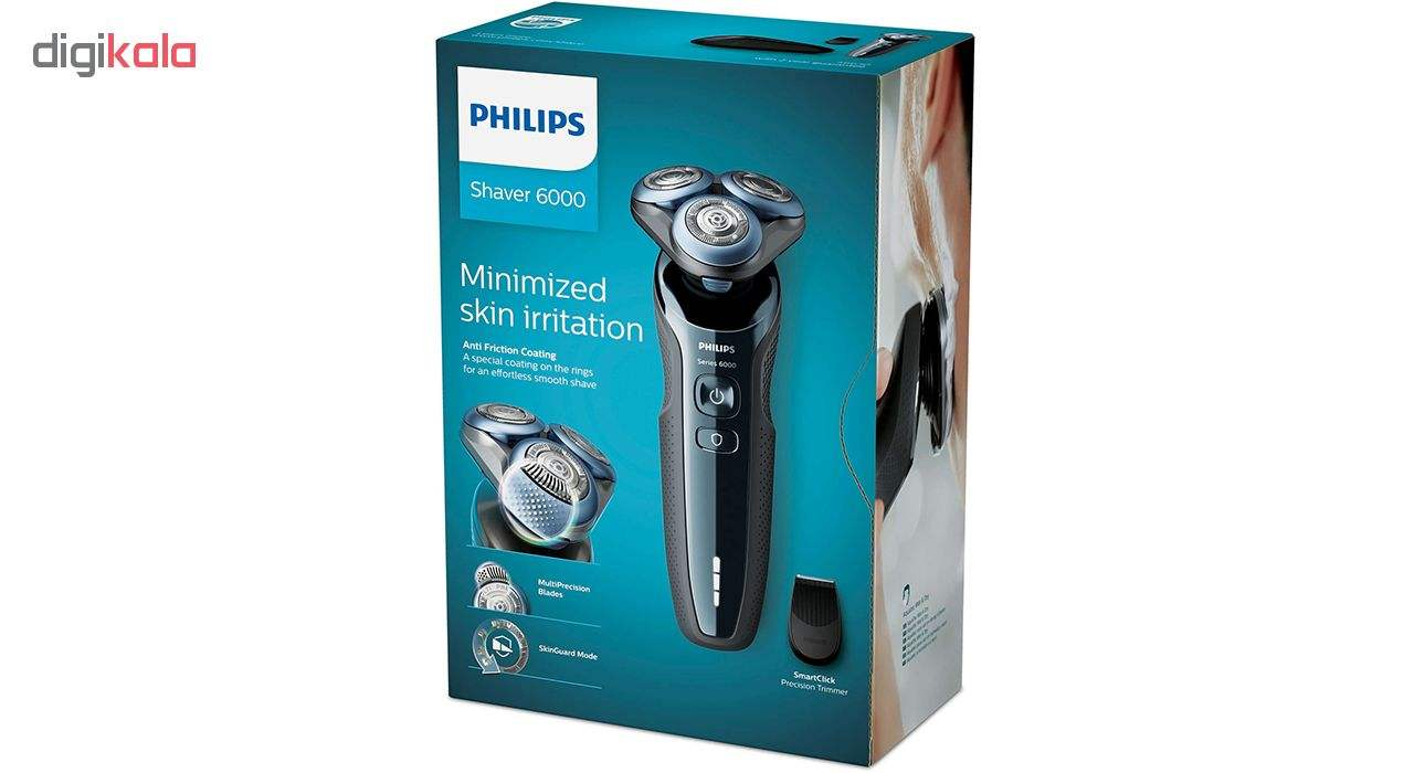 ماشین اصلاح موی صورت فیلیپس مدل S6630/11 main 1 4
