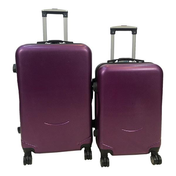 مجموعه دو عددی چمدان مدل  MH3