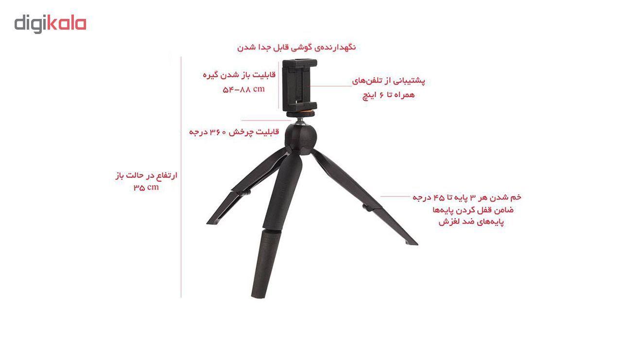 پایه نگهدارنده گوشی موبایل یونیمات مدل D-909-B main 1 12