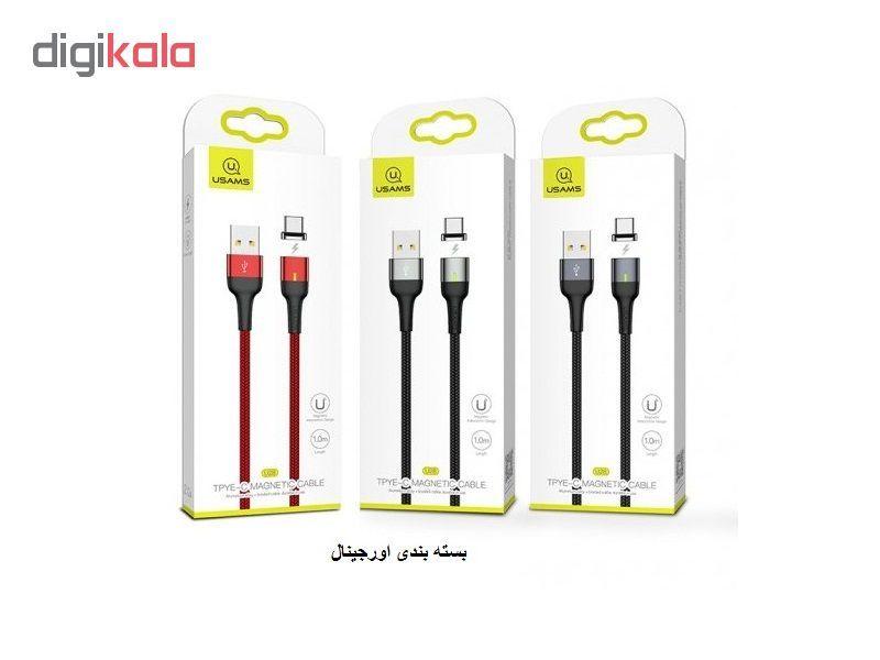 کابل تبدیل USB به USB-C یوسمز مدل US-SJ327 طول 1 متر main 1 5