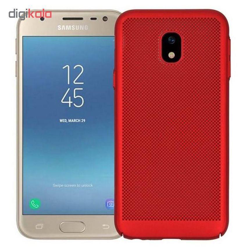 کاور فشن کیس مدل LOP1 مناسب برای گوشی موبایل سامسونگ Galaxy J7 Pro/ J730 main 1 4