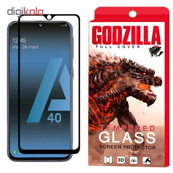 محافظ صفحه نمایش گودزیلا مدل GGF مناسب برای گوشی موبایل سامسونگ Galaxy A40 main 1 1