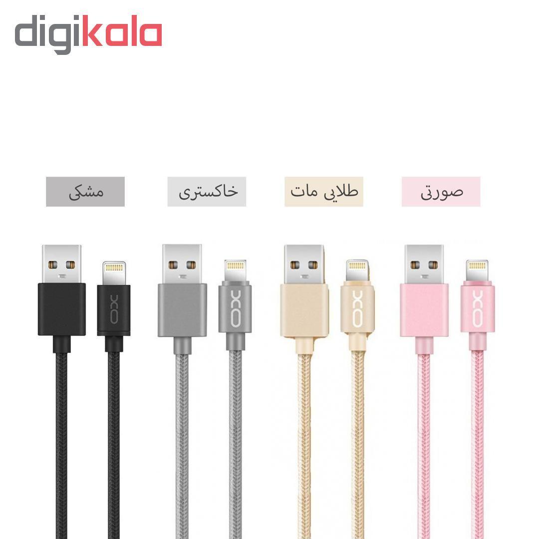 کابل تبدیل USB به لایتنینگ ایکس او مدل NB1 طول 1 متر main 1 16