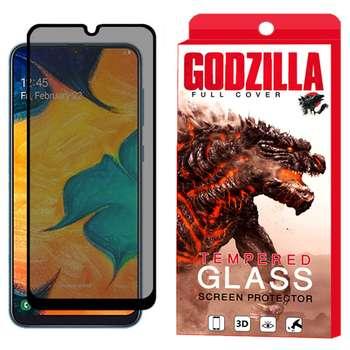 محافظ صفحه نمایش حریم شخصی گودزیلا مدل GGP مناسب برای گوشی موبایل سامسونگ Galaxy A10
