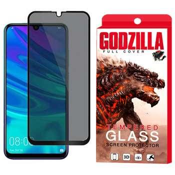 محافظ صفحه نمایش حریم شخصی گودزیلا مدل GGP مناسب برای گوشی موبایل سامسونگ Galaxy A70