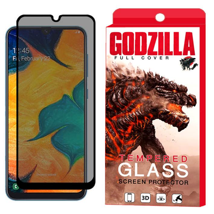 محافظ صفحه نمایش حریم شخصی گودزیلا مدل GGP مناسب برای گوشی موبایل سامسونگ Galaxy M20