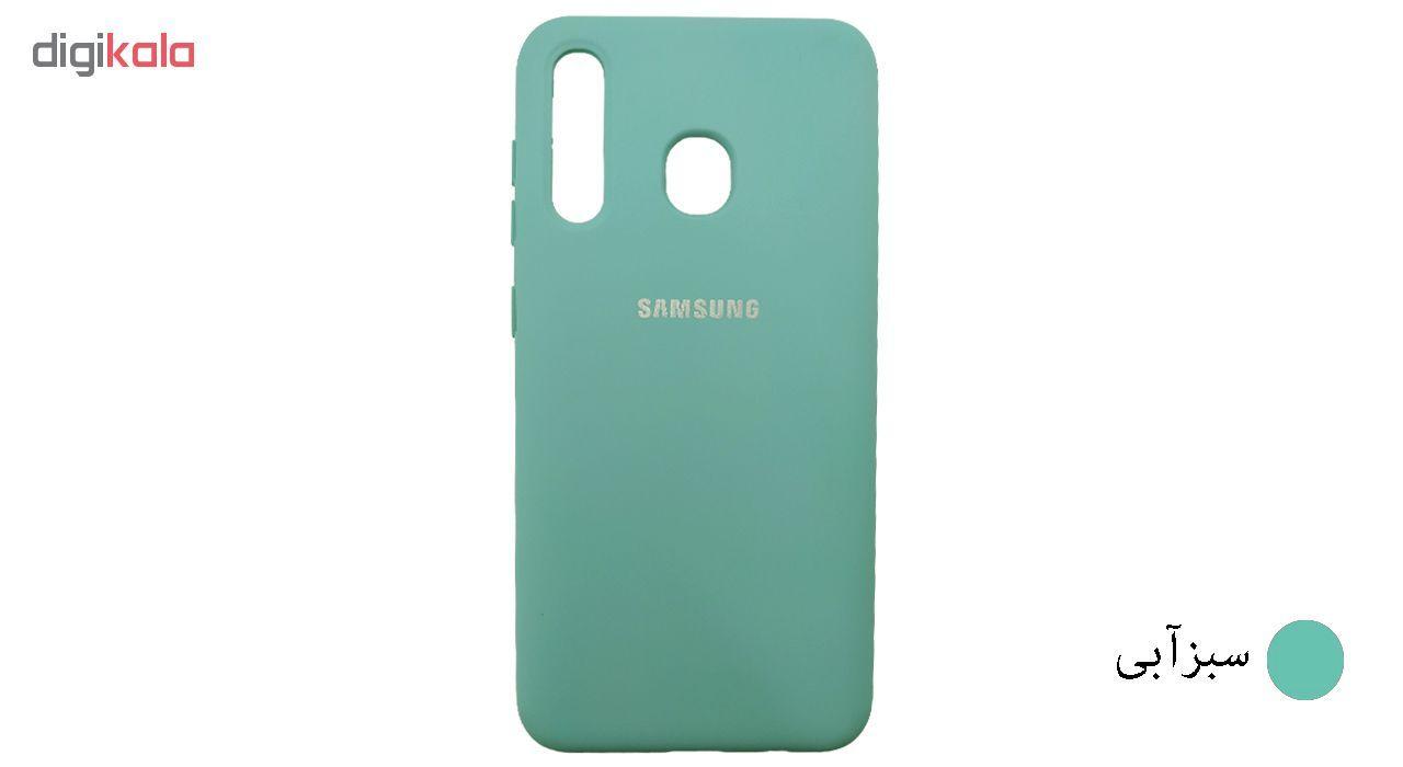 کاور مدل SCN مناسب برای گوشی موبایل سامسونگ Galaxy A30 main 1 2