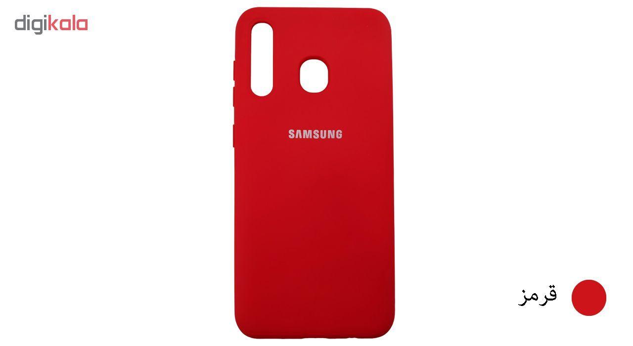 کاور مدل SCN مناسب برای گوشی موبایل سامسونگ Galaxy A30 main 1 3