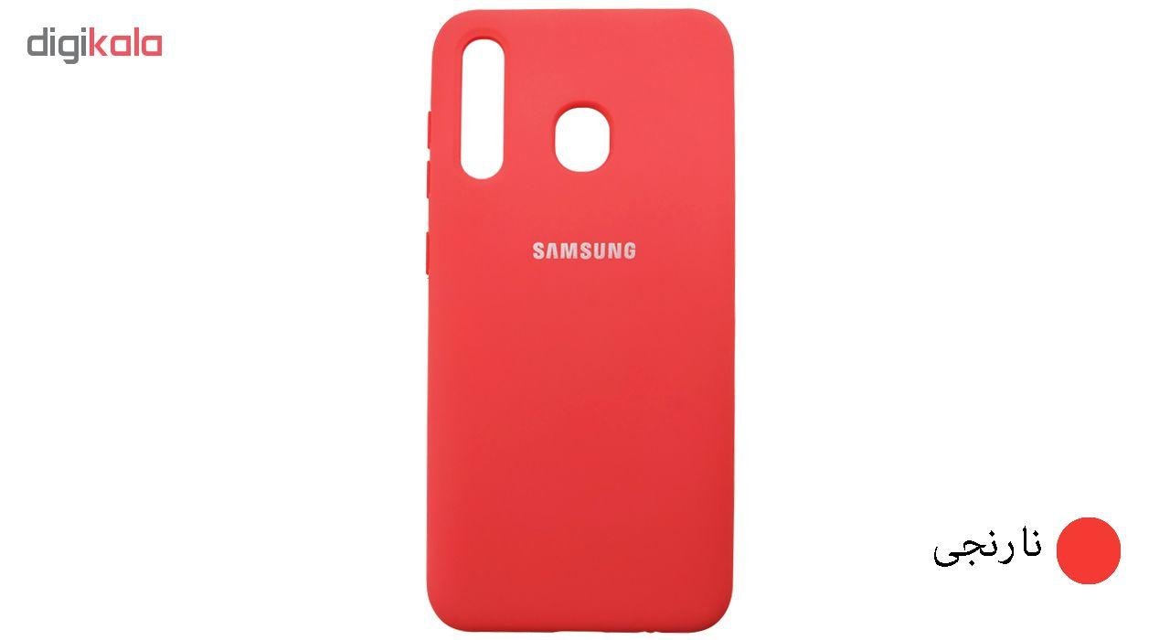 کاور مدل SCN مناسب برای گوشی موبایل سامسونگ Galaxy A30 main 1 4