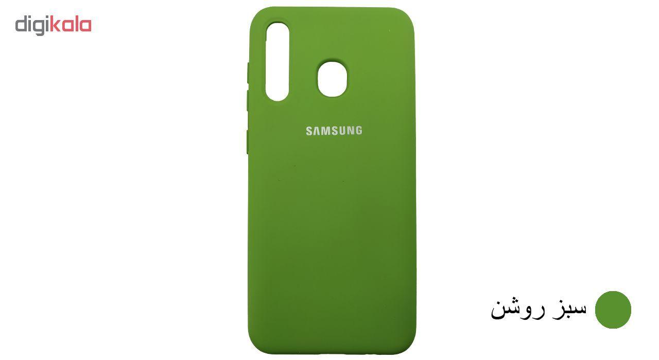 کاور مدل SCN مناسب برای گوشی موبایل سامسونگ Galaxy A30 main 1 5