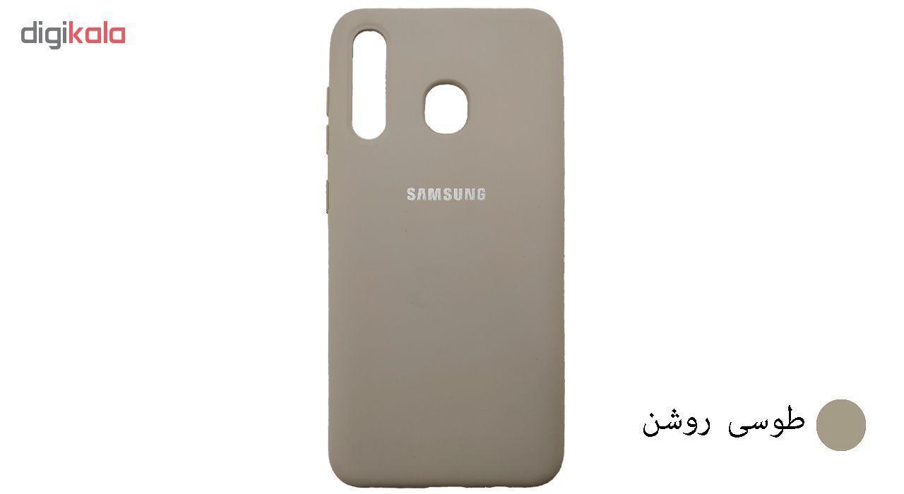 کاور مدل SCN مناسب برای گوشی موبایل سامسونگ Galaxy A30 main 1 9