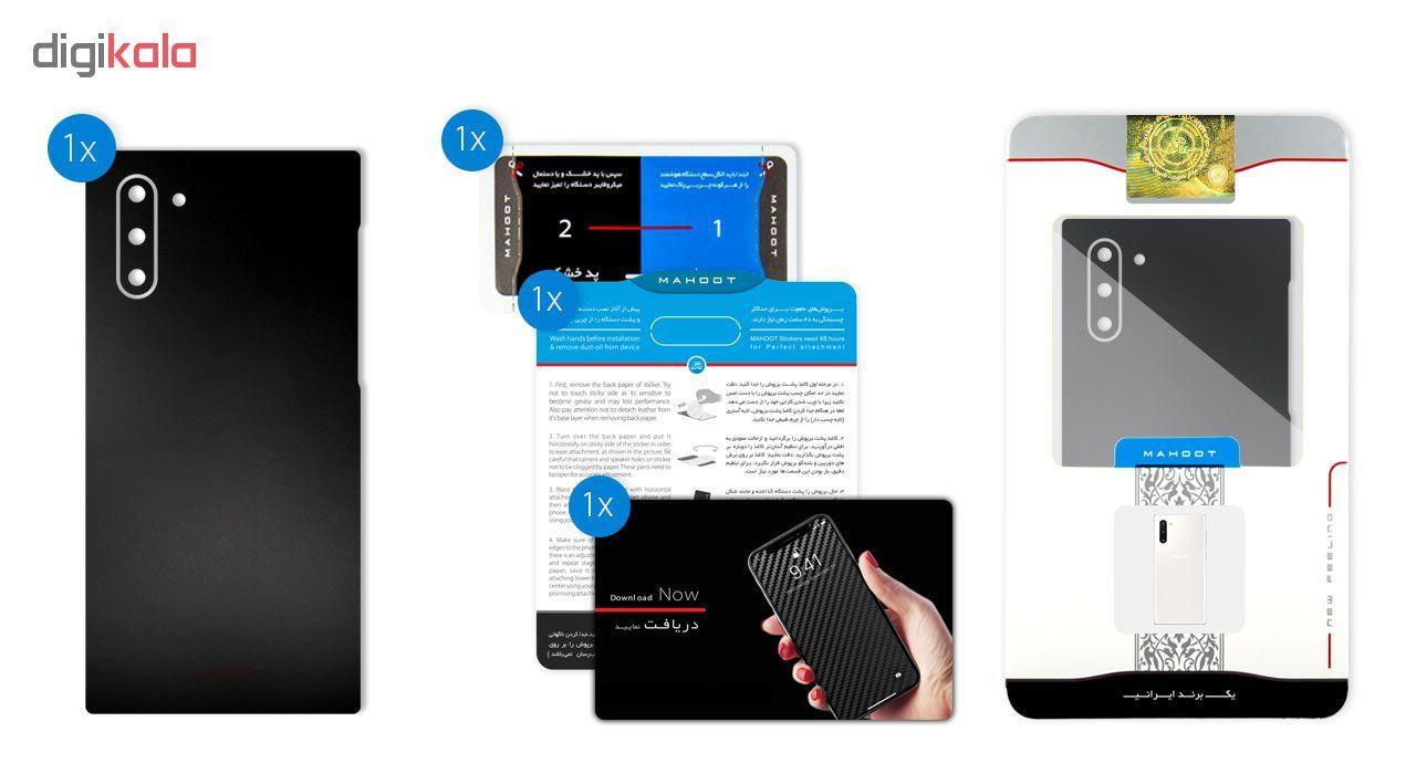 برچسب پوششی ماهوت مدل Black-Color-Shades مناسب برای گوشی موبایل سامسونگ Galaxy Note 10 main 1 5